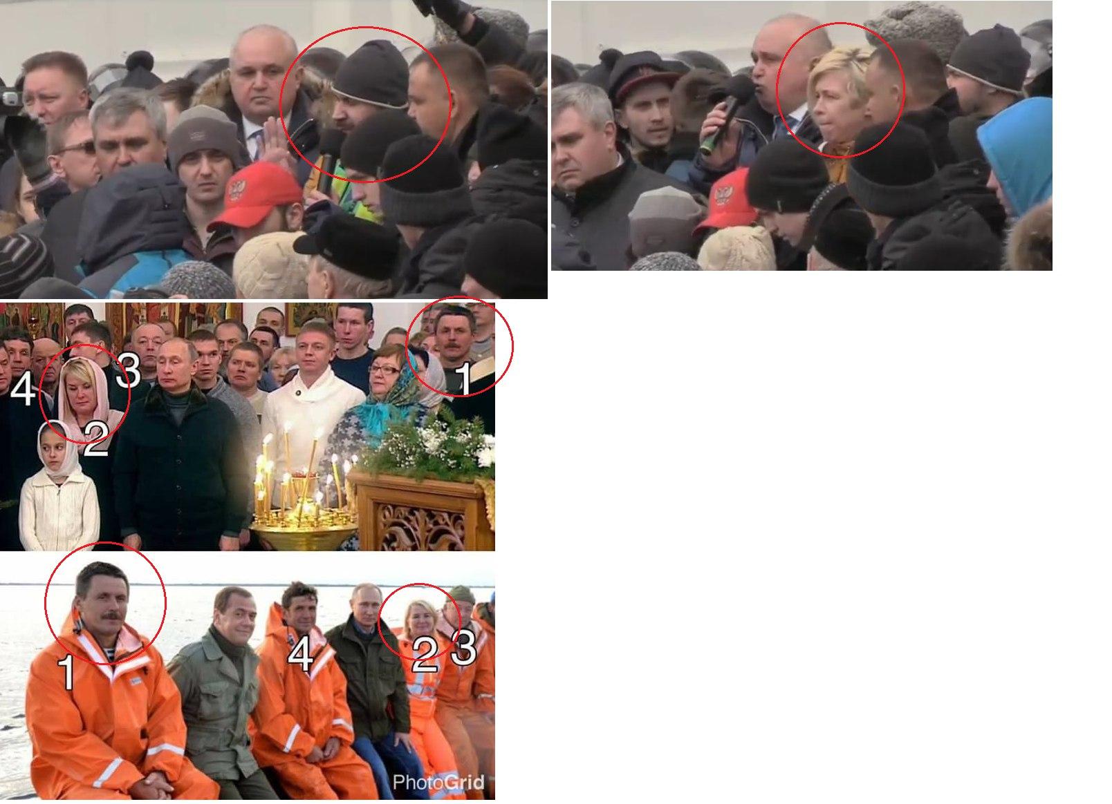 Актёры Путина на митинге в Кемерово изображают простых людей