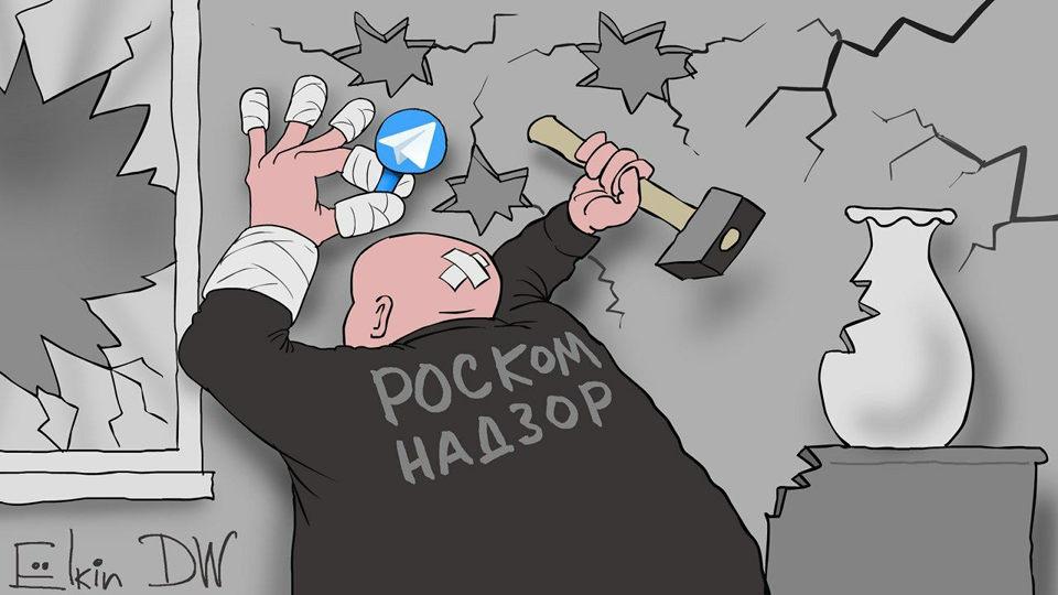 Роскомнадзор: блокировка Telegram с DPI